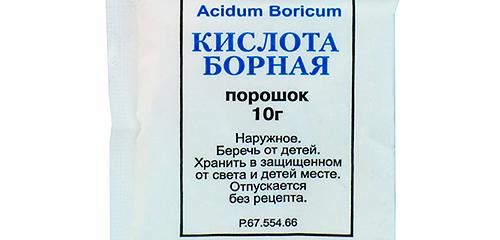Hamamböceğine karşı borik asit kullanımı